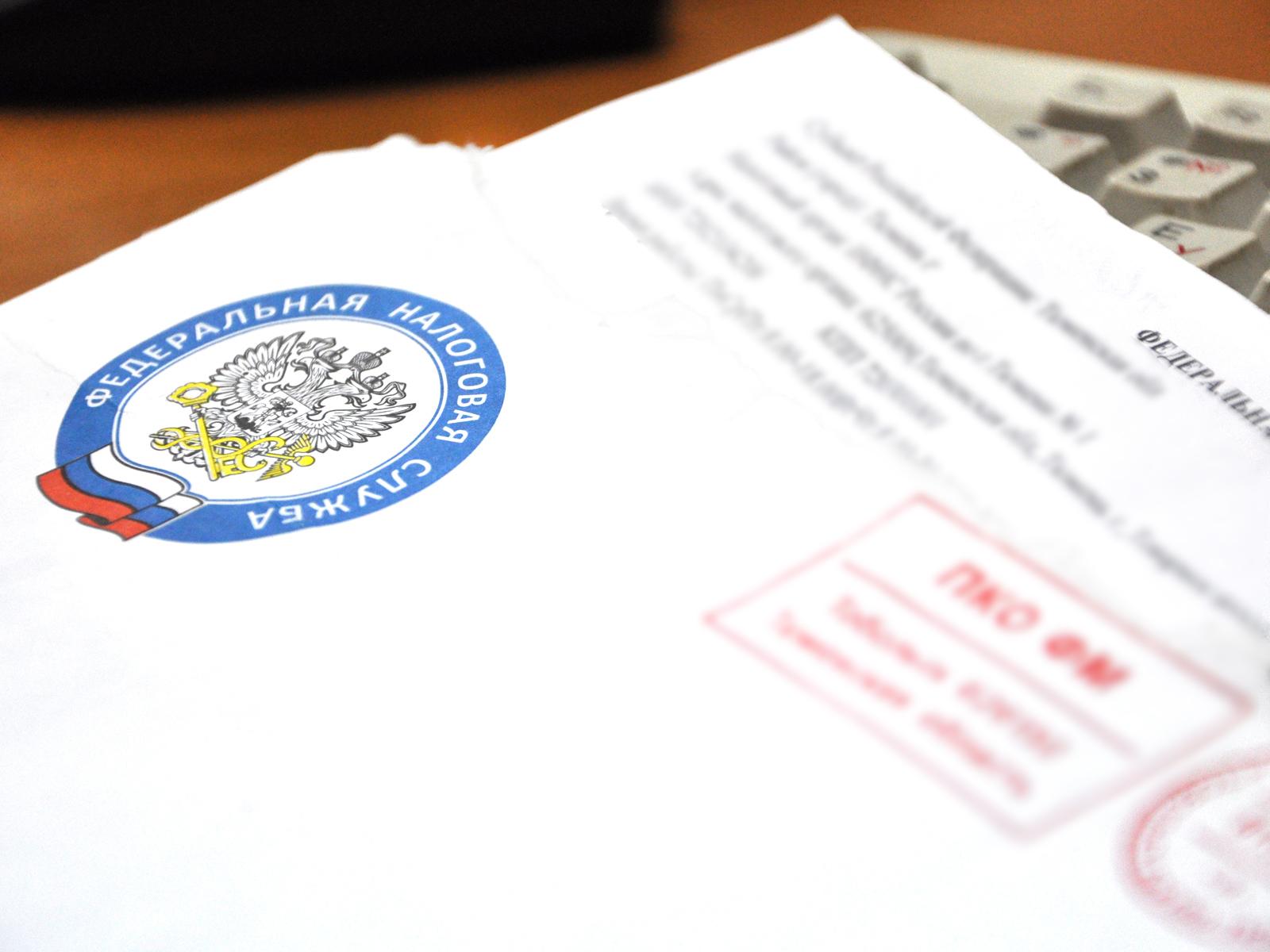 (подача не пришли письма из налоговой услуга обработки фото